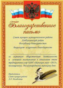 kvn-zhenskaya-liga